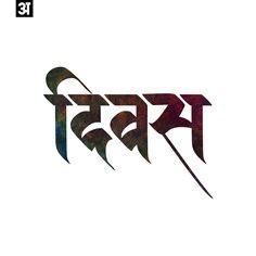 Search teachers day speech in hindi - GenYoutube
