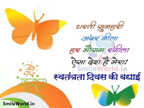Happy Teachers Day Shayari Quotes, Sms, Wishes Messages 2018